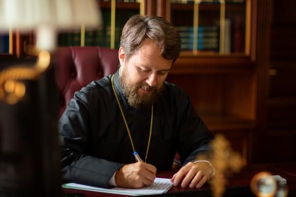 Первая из шести книг митрополита Илариона о Христе представлена в Москве